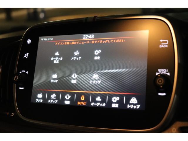 ツーリズモ ワンオーナー/アイバッハ車高調(プロストリートS)/赤革/レコードモンツァマフラー/令和1年車/アバルトスコーピオンステッカー/アバルトサイドデカール/5速シーケンシャル/Apple CarPlay(35枚目)