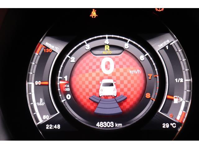 ツーリズモ ワンオーナー/アイバッハ車高調(プロストリートS)/赤革/レコードモンツァマフラー/令和1年車/アバルトスコーピオンステッカー/アバルトサイドデカール/5速シーケンシャル/Apple CarPlay(38枚目)
