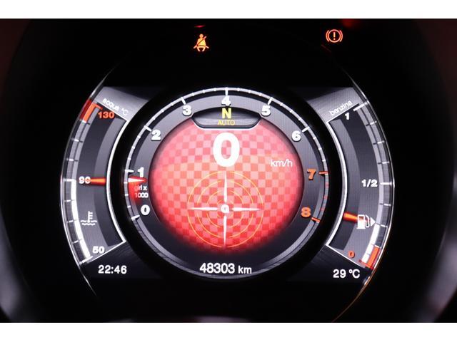 ツーリズモ ワンオーナー/アイバッハ車高調(プロストリートS)/赤革/レコードモンツァマフラー/令和1年車/アバルトスコーピオンステッカー/アバルトサイドデカール/5速シーケンシャル/Apple CarPlay(41枚目)