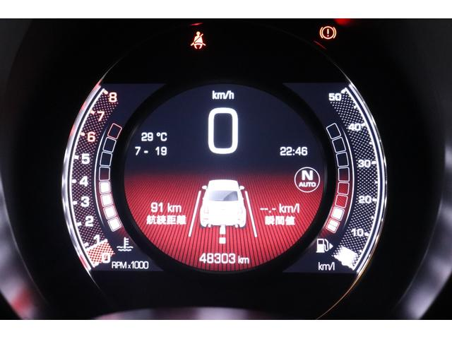 ツーリズモ ワンオーナー/アイバッハ車高調(プロストリートS)/赤革/レコードモンツァマフラー/令和1年車/アバルトスコーピオンステッカー/アバルトサイドデカール/5速シーケンシャル/Apple CarPlay(42枚目)