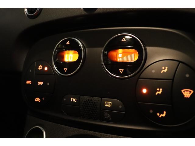 ツーリズモ ワンオーナー/アイバッハ車高調(プロストリートS)/赤革/レコードモンツァマフラー/令和1年車/アバルトスコーピオンステッカー/アバルトサイドデカール/5速シーケンシャル/Apple CarPlay(43枚目)