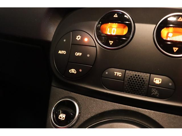ツーリズモ ワンオーナー/アイバッハ車高調(プロストリートS)/赤革/レコードモンツァマフラー/令和1年車/アバルトスコーピオンステッカー/アバルトサイドデカール/5速シーケンシャル/Apple CarPlay(44枚目)