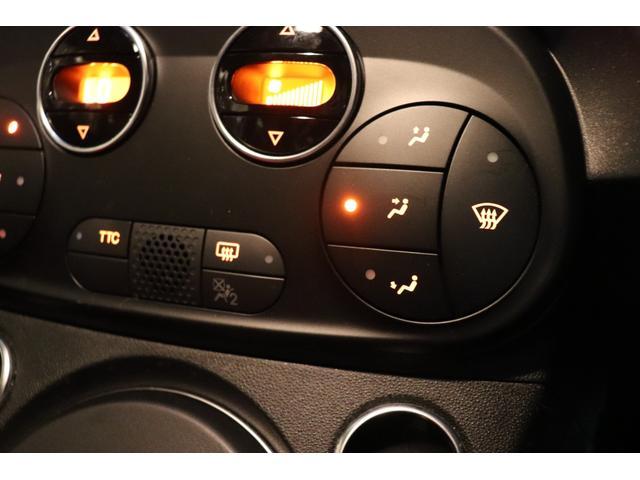 ツーリズモ ワンオーナー/アイバッハ車高調(プロストリートS)/赤革/レコードモンツァマフラー/令和1年車/アバルトスコーピオンステッカー/アバルトサイドデカール/5速シーケンシャル/Apple CarPlay(45枚目)