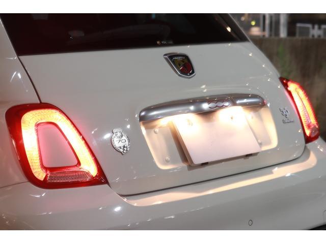 ツーリズモ ワンオーナー/アイバッハ車高調(プロストリートS)/赤革/レコードモンツァマフラー/令和1年車/アバルトスコーピオンステッカー/アバルトサイドデカール/5速シーケンシャル/Apple CarPlay(55枚目)