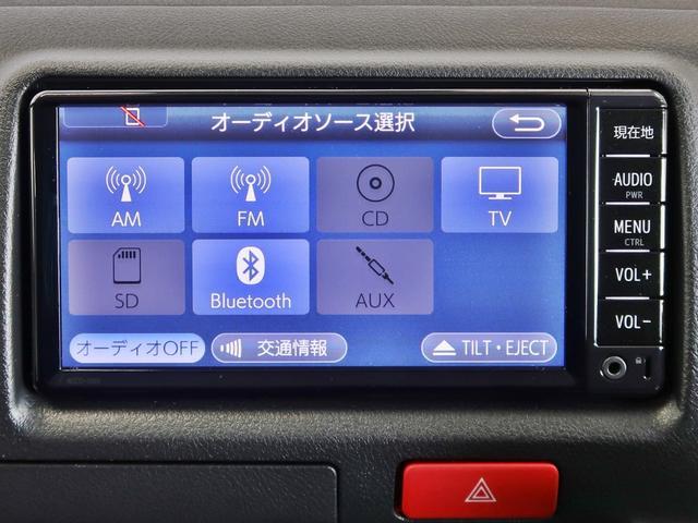 DX GLパッケージ ナビBモニターETC サービスカー使用(5枚目)