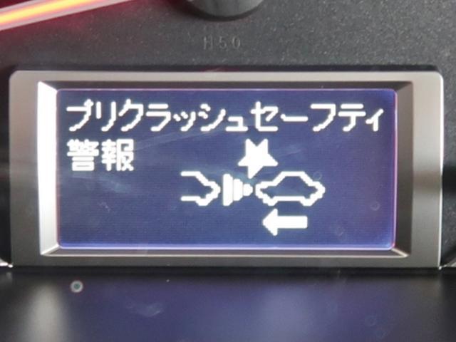 DX GLパッケージ ナビBモニターETC サービスカー使用(13枚目)