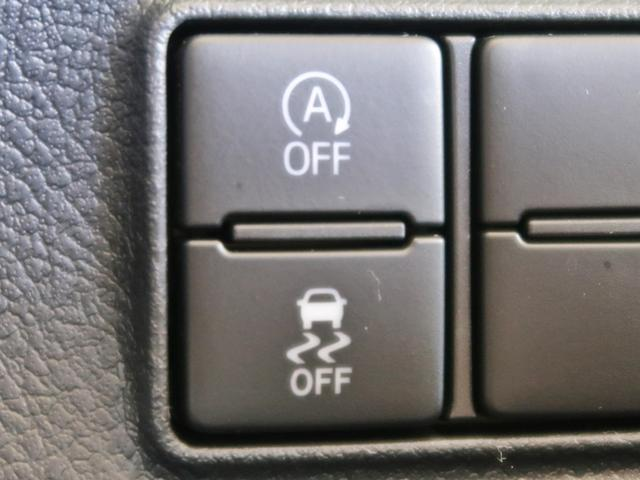 「アイドリングストップ機能」付きです。近年では標準装備になって来ました。信号待ちなどで、余分なガソリン消費を抑える事により燃費向上に繋がります☆