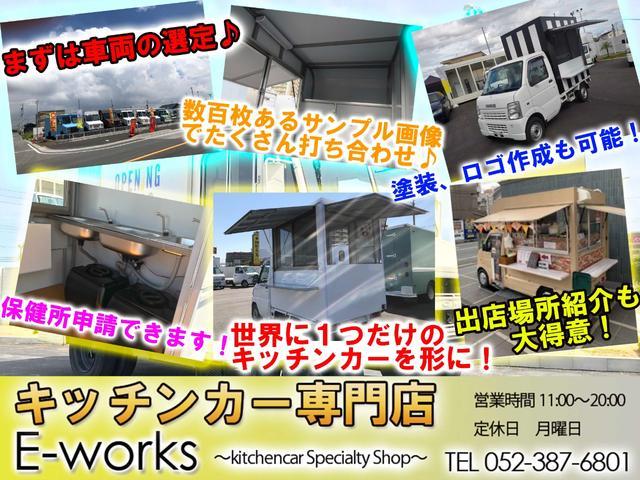 「シボレー」「シボレーその他」「SUV・クロカン」「愛知県」の中古車2