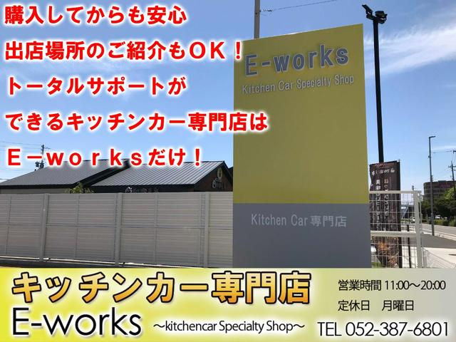 「シボレー」「シボレーその他」「SUV・クロカン」「愛知県」の中古車10