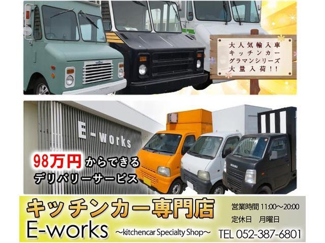 「シボレー」「シボレーその他」「SUV・クロカン」「愛知県」の中古車12