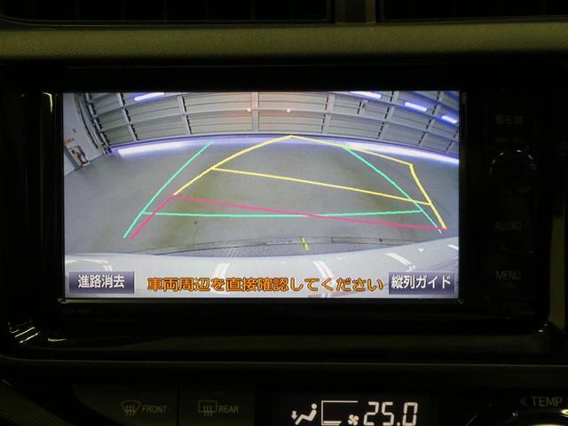 「トヨタ」「アクア」「コンパクトカー」「岐阜県」の中古車11