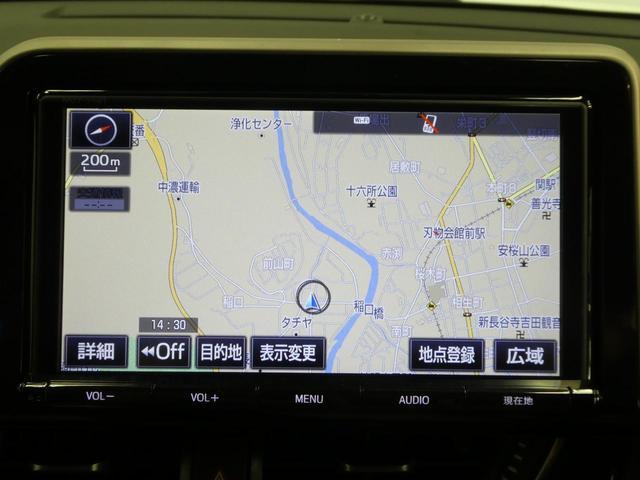 「トヨタ」「C-HR」「SUV・クロカン」「岐阜県」の中古車12