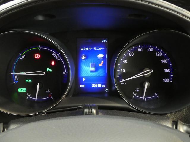 「トヨタ」「C-HR」「SUV・クロカン」「岐阜県」の中古車23