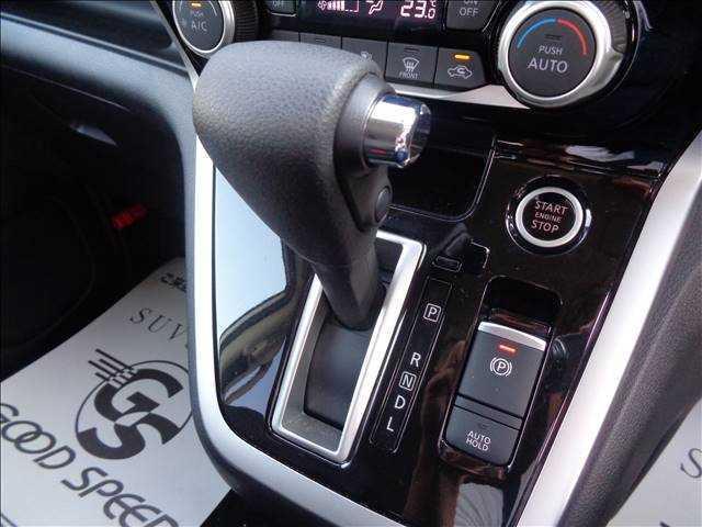 チェアキャブ リフタータイプ 車いす仕様サード1名 車椅子用スロープ 純正ナビゲーション TV 両側電動スライドドア プロパイロット アラウンドビューモニター 衝突軽減装置 レーダークルーズ(8枚目)
