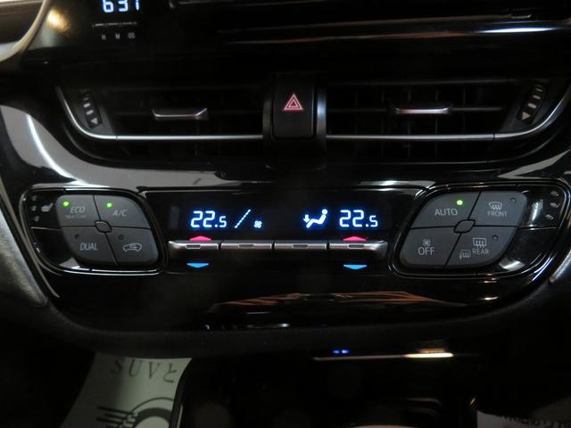 【オートエアコン】車内温度をセンサーが感知してご希望の車内温度に調整してくれます☆