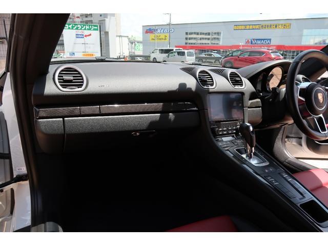 718ケイマンS パーシャルレザーシート カーボンインテリア PDSL付きHIDヘッド ポルシェエントリー&ドライブ レーンチェンジアシスト パークアシスト ドラレコ(18枚目)