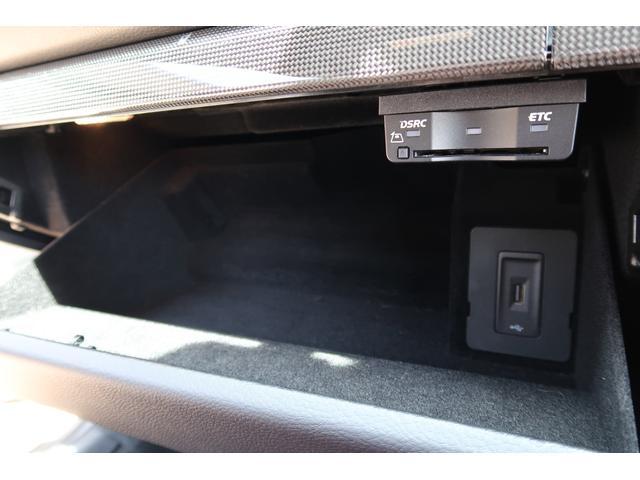 718ケイマンS パーシャルレザーシート カーボンインテリア PDSL付きHIDヘッド ポルシェエントリー&ドライブ レーンチェンジアシスト パークアシスト ドラレコ(22枚目)