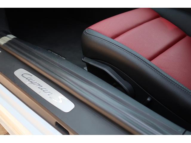 718ケイマンS パーシャルレザーシート カーボンインテリア PDSL付きHIDヘッド ポルシェエントリー&ドライブ レーンチェンジアシスト パークアシスト ドラレコ(30枚目)