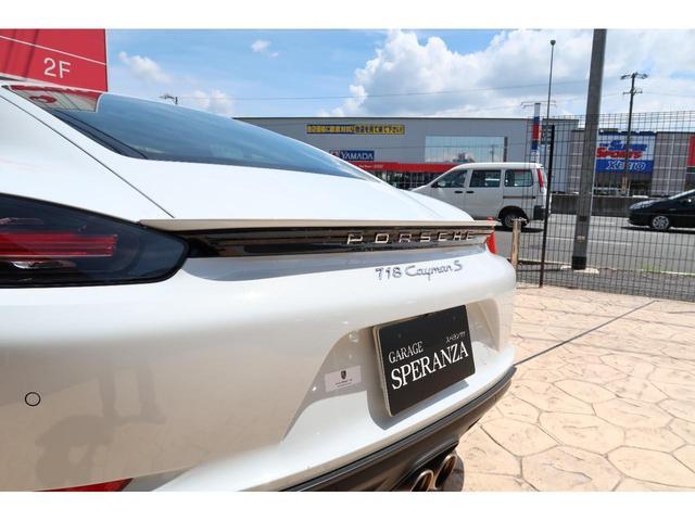 718ケイマンS パーシャルレザーシート カーボンインテリア PDSL付きHIDヘッド ポルシェエントリー&ドライブ レーンチェンジアシスト パークアシスト ドラレコ(52枚目)