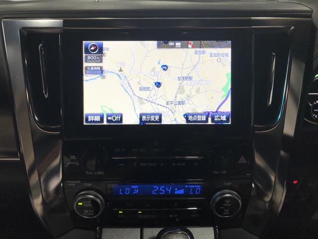 エグゼクティブラウンジZ フルTRD 4WD カメラ ツインムーンルーフ(15枚目)