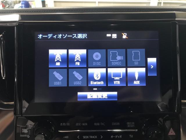 エグゼクティブラウンジZ フルTRD 4WD カメラ ツインムーンルーフ(17枚目)