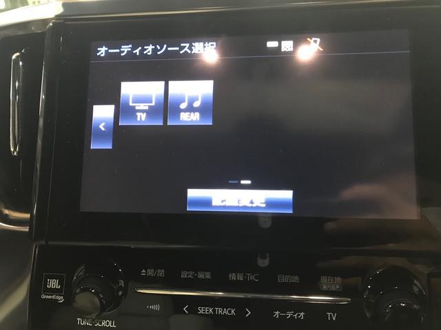 エグゼクティブラウンジZ フルTRD 4WD カメラ ツインムーンルーフ(18枚目)