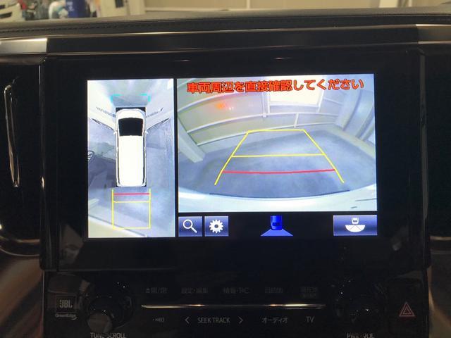 エグゼクティブラウンジZ フルTRD 4WD カメラ ツインムーンルーフ(19枚目)