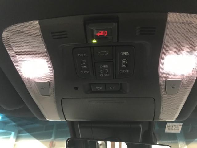 エグゼクティブラウンジZ フルTRD 4WD カメラ ツインムーンルーフ(28枚目)