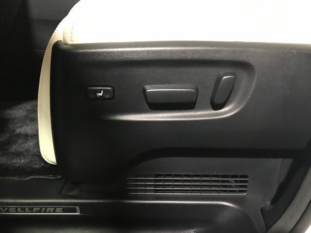 エグゼクティブラウンジZ フルTRD 4WD カメラ ツインムーンルーフ(50枚目)
