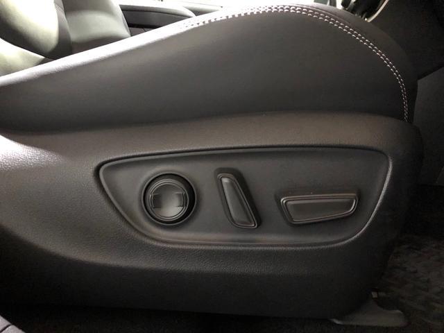 G Zパッケージ 寒冷地仕様 4WD 9インチ純正ナビ デジタルインナーミラー TRDフルエアロ TRDオーバーフェンダー TRDマフラー ドラレコ 社外アルミ サンルーフ(14枚目)