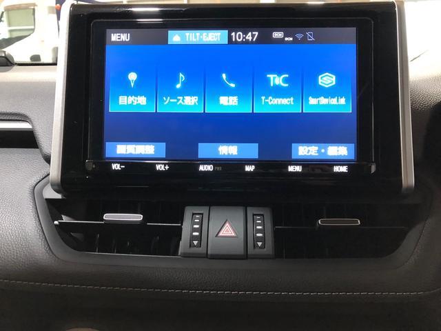 G Zパッケージ 寒冷地仕様 4WD 9インチ純正ナビ デジタルインナーミラー TRDフルエアロ TRDオーバーフェンダー TRDマフラー ドラレコ 社外アルミ サンルーフ(29枚目)