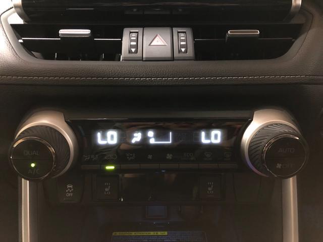 G Zパッケージ 寒冷地仕様 4WD 9インチ純正ナビ デジタルインナーミラー TRDフルエアロ TRDオーバーフェンダー TRDマフラー ドラレコ 社外アルミ サンルーフ(30枚目)