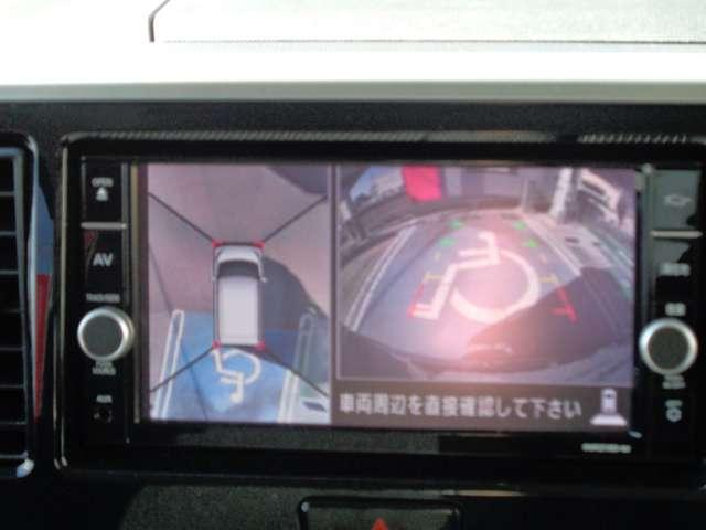 ハイウェイスター Gターボ 660 ハイウェイスター Gターボ ハイビームアシスト 被害軽減ブレーキ家族の距離をグット近づけてくれるこだわりの機能性。先進安全装備をのせて、タフにアクティブに。(9枚目)