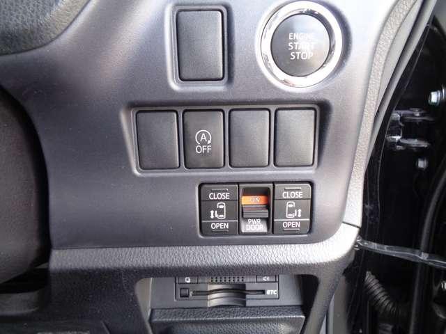 信号待ちなどで停止すると自動的にエンジンをストップさせて燃費を向上させるアイドリングストップ。再始動も早くて静かなECOモーター式です。