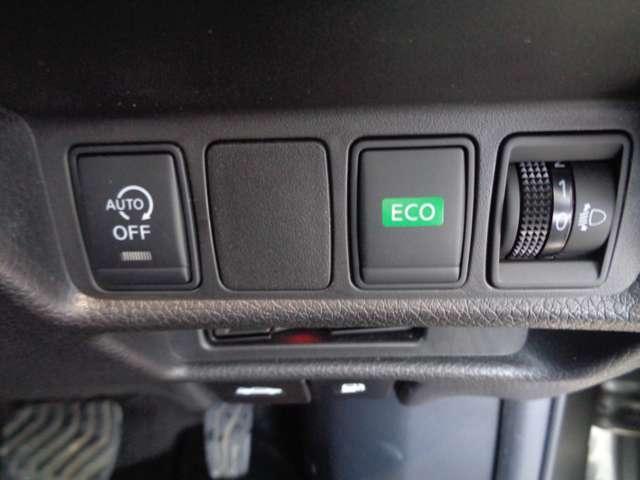 """20X エマージェンシーブレーキパッケージ タフギヤならではの安全装備がさらに進化!万一の衝突被害を軽減する""""エマージェンシーブレーキシステム""""を搭載したエクストレイルです。(14枚目)"""