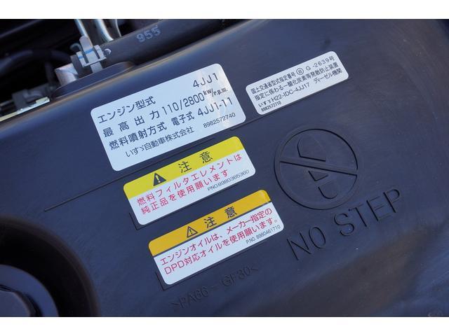 フルフラットロー 積載2t ETC 左電動格納ミラー ASR Wタイヤ 走行距離23037Km アイドリングストップ 荷台内寸3105mm/1605mm/375mm 荷台高860mm 車両総重量4325kg(34枚目)