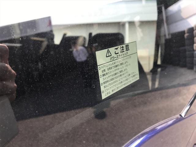 スパーダ・クールスピリット ホンダセンシング 両側パワーフライドドア クールスピリットエアロパーツ 10インチフルセグナビTV バックカメラ スマートキー ETC 当社試乗車 ワクワクゲート無し(38枚目)