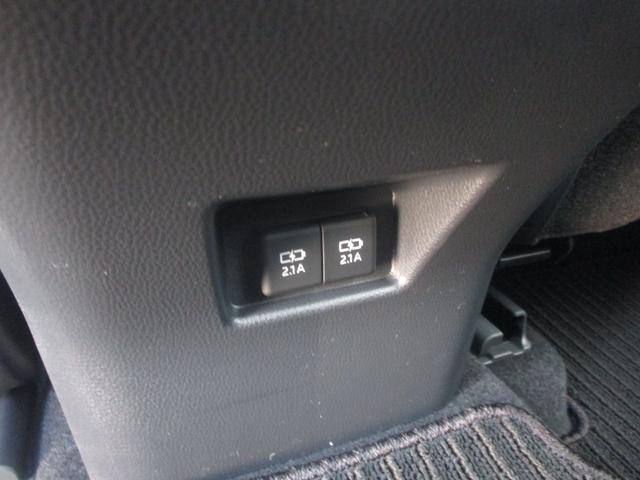 便利な機能!USBポートが付いております☆