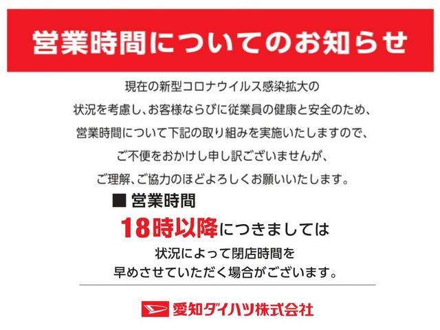 L SAIII 衝突被害軽減システム バックカメラ キーレス 新車メーカー保証付き(29枚目)