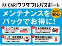 L SAIII 衝突被害軽減システム バックカメラ キーレス 新車メーカー保証付き(24枚目)