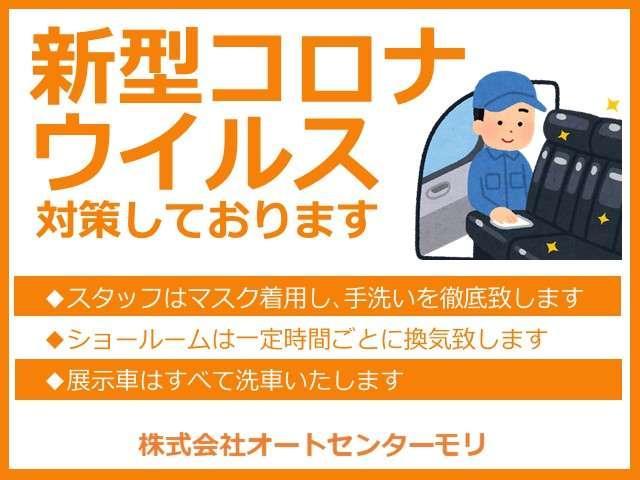 自社ホームページもご覧ください。お得な情報を随時掲載中! ここにアクセスください → http://www.acmori.co.jp/