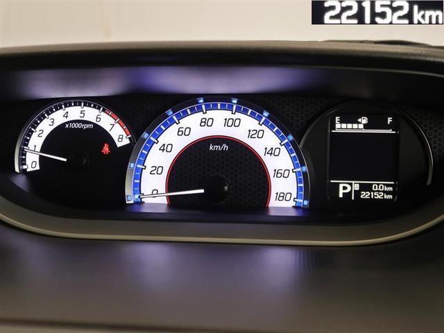 ハイブリッドMV 4WD ハイブリッド 両側電動スライド バックカメラ DVD再生 ミュージックプレイヤー接続可 衝突被害軽減システム スマートキー LEDヘッドランプ ウオークスルー フルエアロ 記録簿 キーレス(10枚目)
