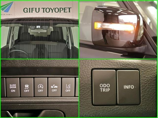 ハイブリッドMV 4WD ハイブリッド 両側電動スライド バックカメラ DVD再生 ミュージックプレイヤー接続可 衝突被害軽減システム スマートキー LEDヘッドランプ ウオークスルー フルエアロ 記録簿 キーレス(14枚目)