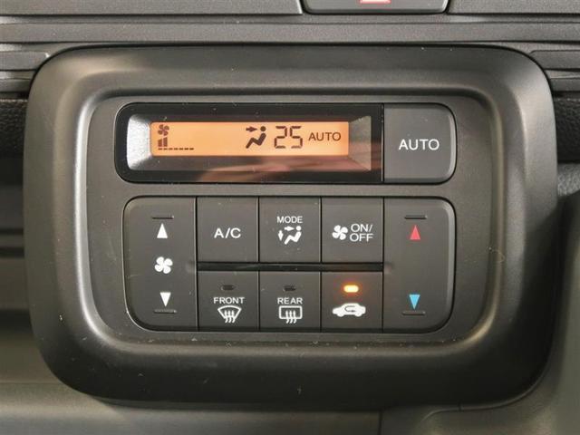 G・ホンダセンシング 衝突被害軽減システム 記録簿 アイドリングストップ オートクルーズコントロール キーレス AM/FMラジオ リヤワイパー ハロゲンヘッドライト オートエアコン パワステ 前席PW 最大積載量350kg(8枚目)