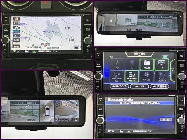 e-パワー X ハイブリッド ナビ&TV メモリーナビ フルセグ 全方位モニター ドラレコ DVD再生 ミュージックプレイヤー接続可 衝突被害軽減システム ETC スマートキー フルエアロ オートライト ワンオーナー(6枚目)
