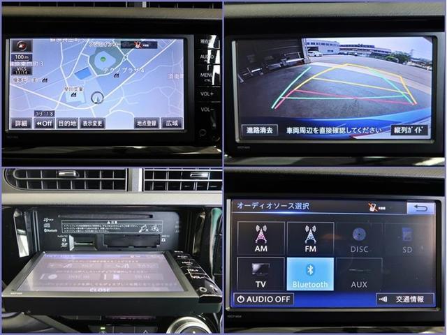 S ハイブリッド ナビ&TVメモリーナビワンセグ バックカメラ ミュージックプレイヤー接続可 ETC スマートキー 電動格納ドアミラーウインカー 後付踏み間違い加速抑制システム オートライト ワンオーナー(7枚目)