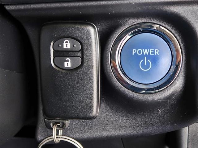 S ハイブリッド ナビ&TVメモリーナビワンセグ バックカメラ ミュージックプレイヤー接続可 ETC スマートキー 電動格納ドアミラーウインカー 後付踏み間違い加速抑制システム オートライト ワンオーナー(10枚目)