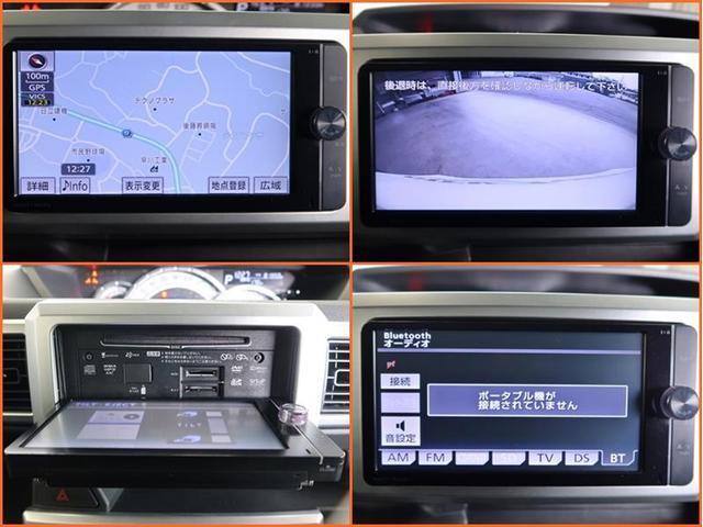 X SA 4WD ナビ&TV 電動スライドドア メモリーナビ フルセグ バックカメラ DVD再生 衝突被害軽減システム ETC スマートキー LEDヘッドランプ フォグランプ AW シートヒーター オートライト(7枚目)