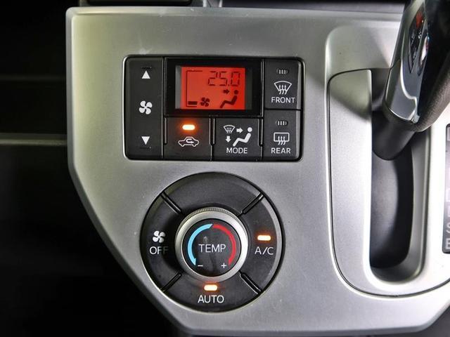 X SA 4WD ナビ&TV 電動スライドドア メモリーナビ フルセグ バックカメラ DVD再生 衝突被害軽減システム ETC スマートキー LEDヘッドランプ フォグランプ AW シートヒーター オートライト(8枚目)