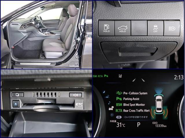G ハイブリッド  マルチメディアオーディオ ナビ バックカメラ 衝突被害軽減システム ETC 電動シート スマートキー LEDヘッドランプ クルコン クリアランスソナー オートライト AW ワンオーナー(15枚目)